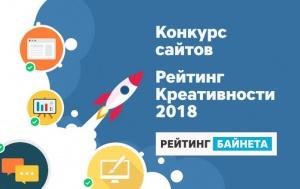 В Беларуси выберут лучшие SEO- и web-компании