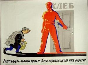 Декрет №3, декрет о борьбе с тунеядством, социальное иждивенчество, Александр Лукашенко, Анна Канопацкая, отмена декрета