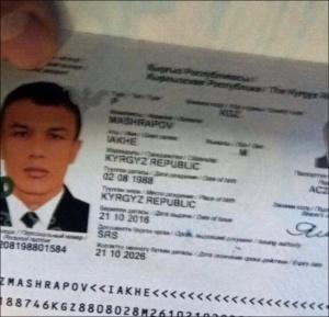 В совершении теракта в Стамбуле подозревается 28-летний гражданин Кыргызстана