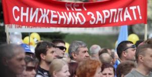 1 мая в Минске