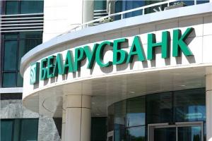 Субсидированные кредиты на жилье в Беларусбанке не выдают