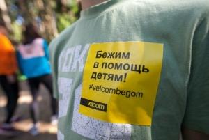 #velcombegom финиширует: 5 лет, 520 000 километров и 700 000 рублей в помощь детям
