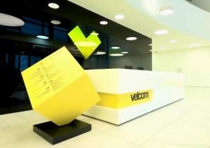 velcom выпустит первую в Беларуси виртуальную карту с кэшбэком