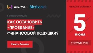 бизнес, Минск, семинары, онлайн, «Перезагрузка24: Как остановить «проедание» финансовой подушки?», коронавирус,