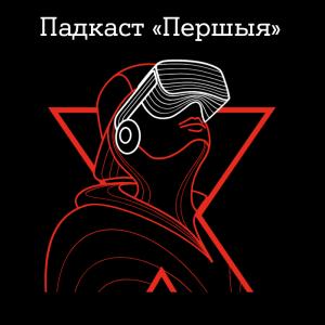 Первый, образовательный, белорусскоязычный: появился новый подкаст для подростков