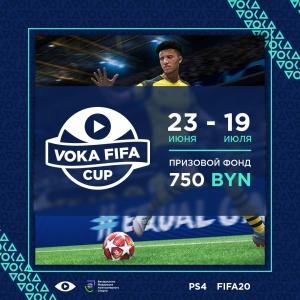 Белорусов приглашает к участию в онлайн-турнире VOKA FIFA CUP