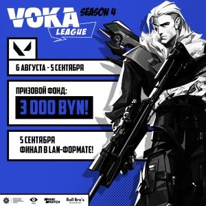 VOKA League продолжается: началась регистрация для участников кибертурнира по Valorant