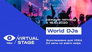 На VOKA пройдет серия концертов электронной музыки с участием известных диджеев и евродэнс-групп