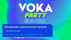 Танцпол в Zoom и три диджея: июльские концерты на VOKA