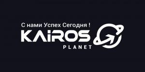 УДФР КГК, КГК, Госконтроль, Kairos Technologies LTD, Kairos, Беларусь, пирамида