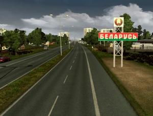 белорусская дорога