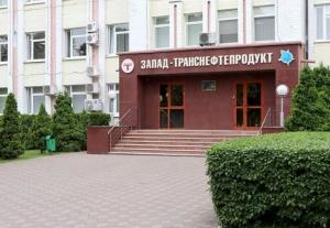 Белорусскую «дочку» «Транснефти» могут закрыть из-за действий белорусских властей