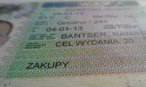 Уходит эпоха: Польша отменяет визы «на закупы»