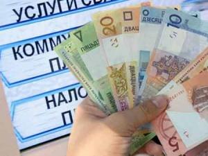 Владимир Кухарев, тарифы на ЖКУ в 2020 году,  Рэспублiка, ЖКХ, Беларусь, стоимость, тарифы, рост