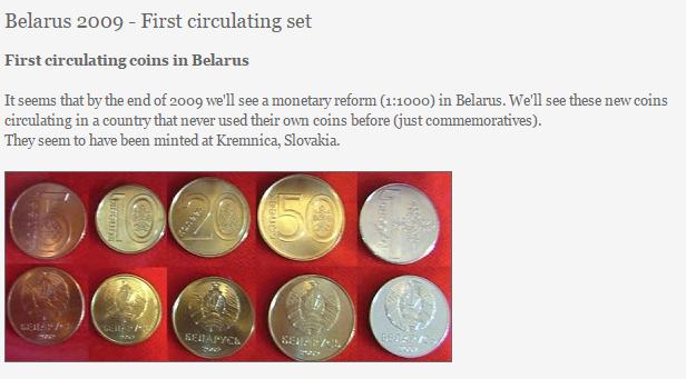 Монеты белоруссии 2009 деньги бангладеша